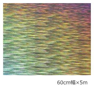 ホログラムシート シルクライン(シルバー) 60cm×5mロール【ホログラムシール】