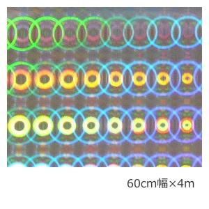 ホログラムシート リングオンリング(シルバー) 60cm×4m【ホログラムシール】
