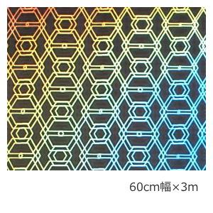 ホログラムシート マルチヘキサ(シルバー) 60cm×3mロール【ホログラムシール】
