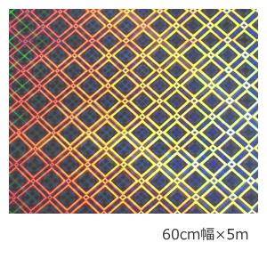 ホログラムシート インタースクエアー(シルバー) 60cm×5mロール【ホログラムシール】