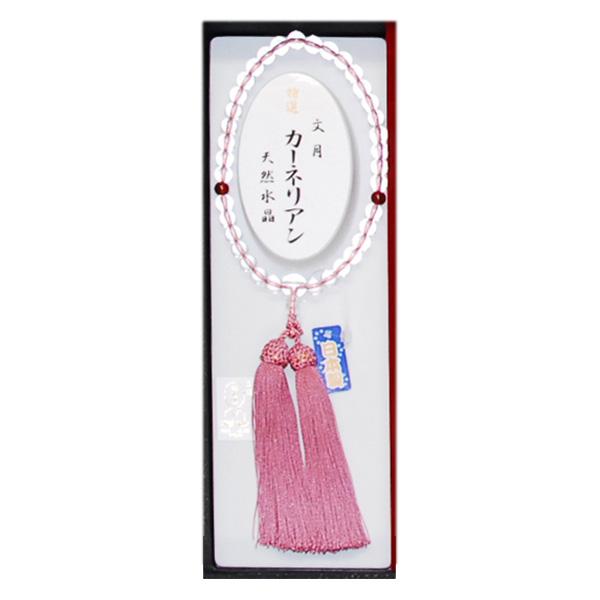 誕生石入天然水晶女性用念珠-7月:カーネリアン[ヨ]kuin_Y171109100201007