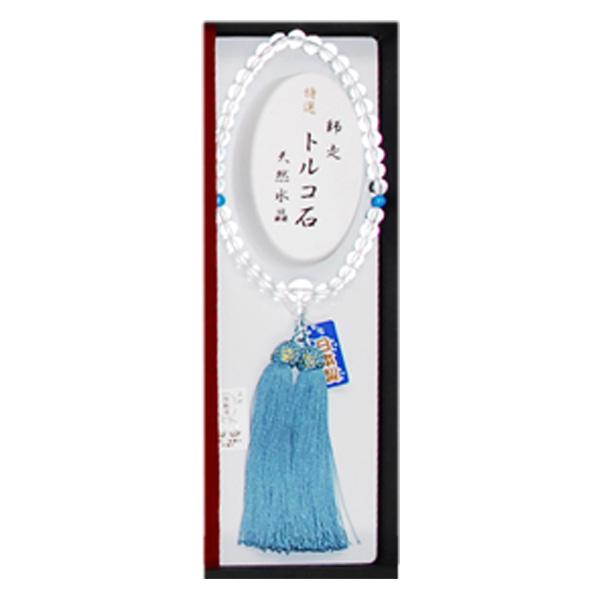 誕生石入天然水晶女性用念珠-12月:トルコ石[ヨ]kuin_Y171109100201012