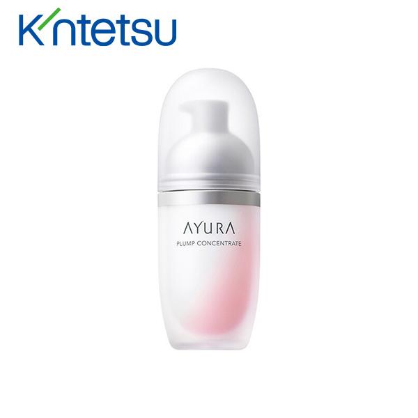 〈AYURA〉プランプコンセントレート-740180[ホ]cosm_Y190718100201