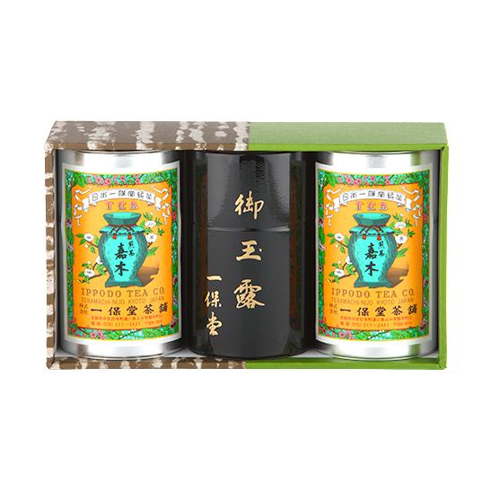 〈一保堂茶舗〉玉露「甘露」・煎茶「嘉木」2本小缶詰合せCVV10A[N]glm_Y110428000504_0_0_0