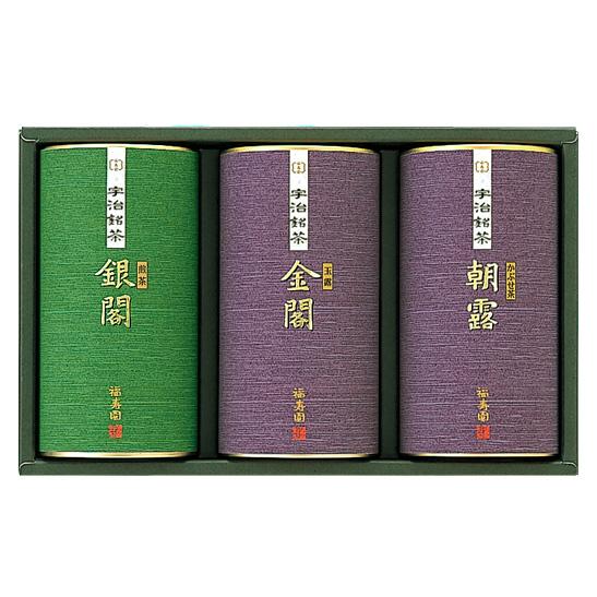 〈福寿園〉銘茶詰合せMG-100A[N]kangl_Y120706200009_0_0_0