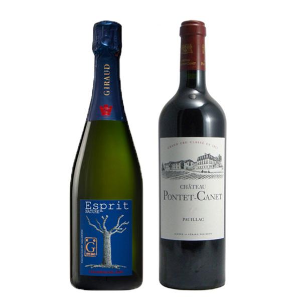 シャンパン&ボルドー ワインセット-[G]glm_Y170907100063