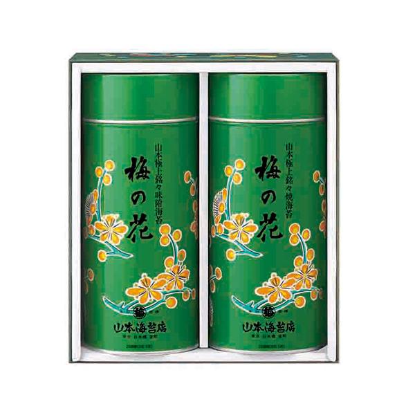 〈山本海苔店〉梅の花中缶詰合せ(緑缶)-YUP10ARG[O]glm_C200420800082