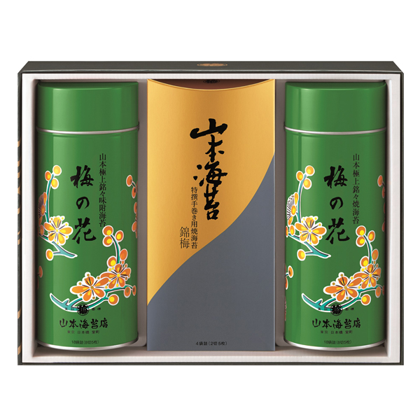 〈山本海苔店〉梅の花詰合せ(緑缶)-YOU10AHG[O]glm_C200420800085