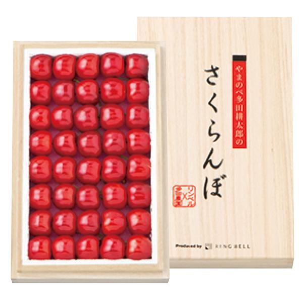 ◇紅姫 桐箱詰 2L 3L-8512-81[コU]glm_C200601000015