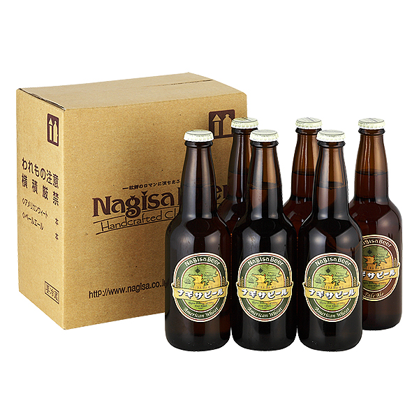 〈ナギサビール〉ナギサビール詰め合わせ-NB6-1 1着でも送料無料 送料0円 コF glm_C210520700002