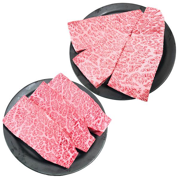 ◇〈神戸ビーフ・松阪牛〉ハネシタステーキ用-[コ]meat_Y190625100043