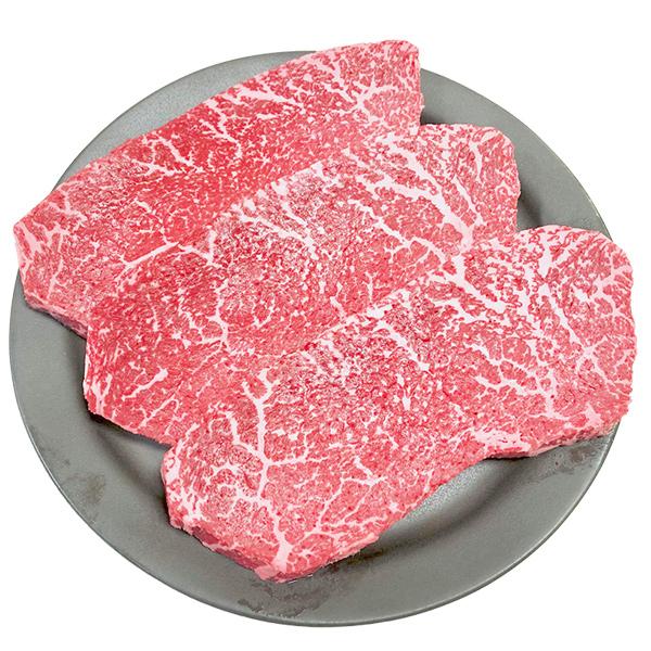 ◇〈神戸ビーフ〉モモステーキ用-[コ]meat_Y190625100072