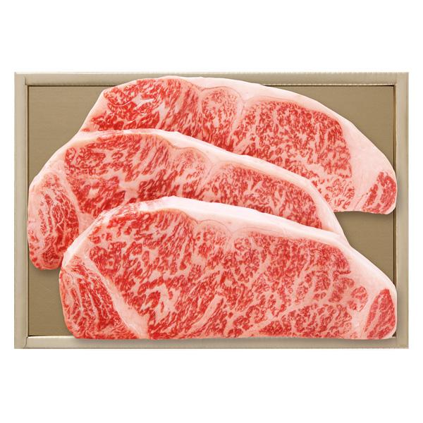 ◇〈国産黒毛和牛〉サーロインステーキ用-WKST-10[コ]meat_Y190625100110