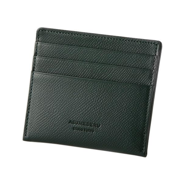 〈アスメデル〉ポケット財布-グリーン-14E-3801[ル]mens_Y181113100007005