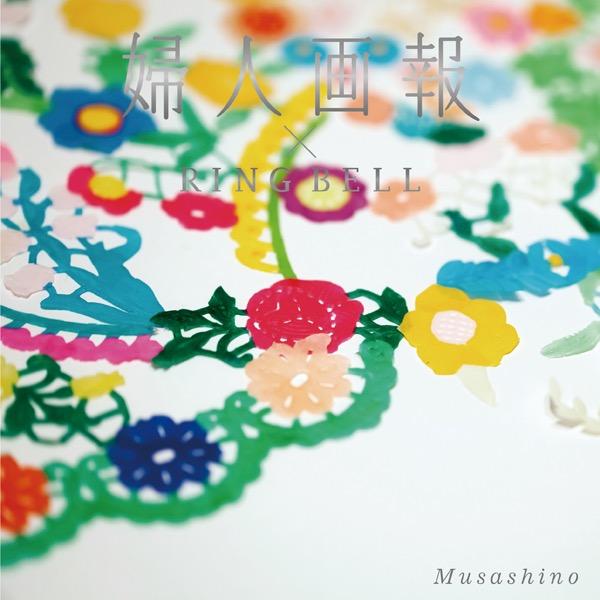 婦人画報×RING BELL 武蔵野(むさしの)-[Z]_K200301100113