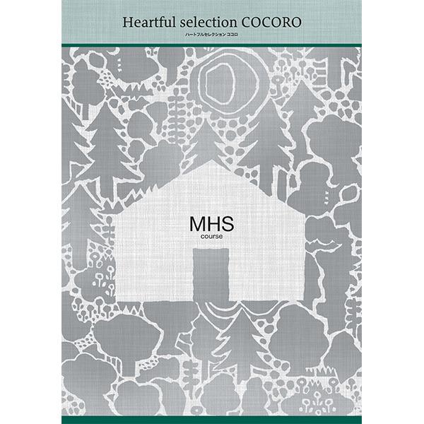 フリーチョイスギフト ハートフルセレクション ココロ MHSコース-[Z]ssfcho_K200301100163
