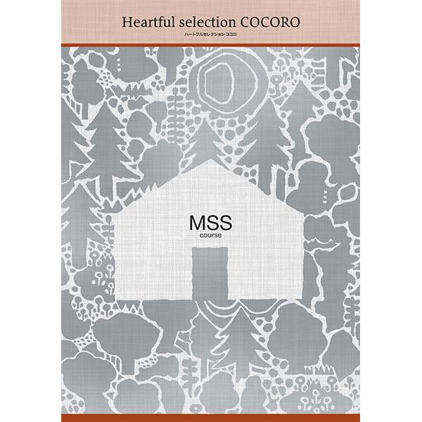 フリーチョイスギフト ハートフルセレクション ココロ MSSコース-[Z]ssfcho_K200301100164