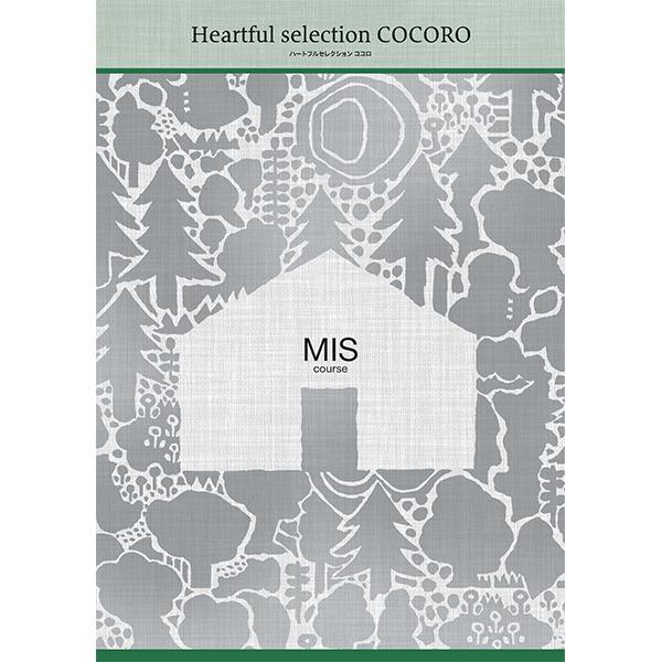 フリーチョイスギフト ハートフルセレクション ココロ MISコース-[Z]ssfcho_K200301100165