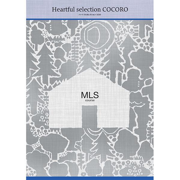フリーチョイスギフト ハートフルセレクション ココロ MLSコース-[Z]ssfcho_K200301100168