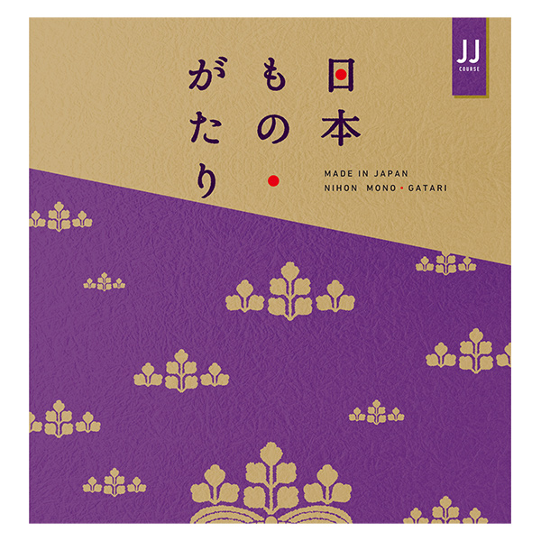 日本もの・がたり JJコース-[Z]ssfcho_K200301100174