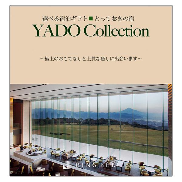 選べる体験ギフト YADO Collection とっておきの宿-R894-001[Z]ssrfc_Y180301000037