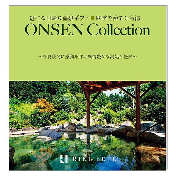 選べる体験ギフト ONSEN Collection 四季を奏でる名湯-R894-021[Z]ssrfc_Y180301000040