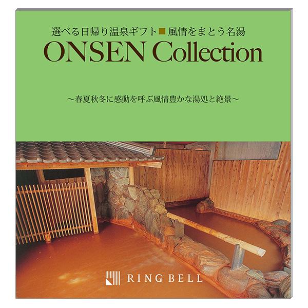 選べる体験ギフト ONSEN Collection 風情をまとう名湯-R894-022[Z]ssrfc_Y180301000041