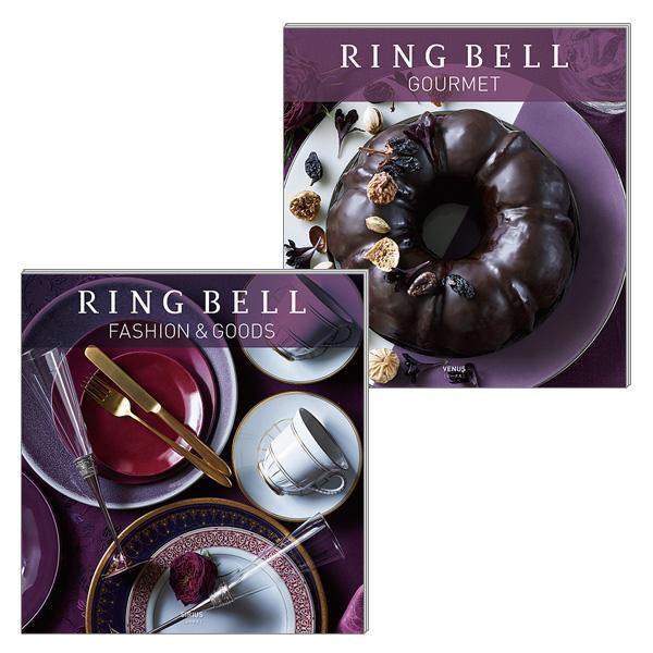 RING BELL シリウス&ビーナスコース-R844-755[Z]ssrfc_Y180301000071