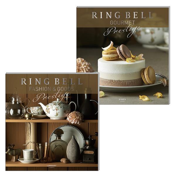 RING BELL ルミナリィ&ビアンカコース-R845-304[Z]ssrfc_Y180301000074