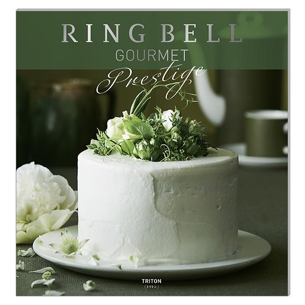 RING BELL トリトンコース-R843-787[Z]ssrfc_Y180301000094