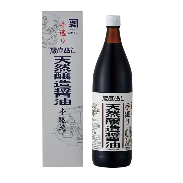 紀州路〈カネイワ〉手造り蔵直出し天然醸造醤油 毎週更新 900ml- 格安 価格でご提供いたします ksyj_C200319000018 T