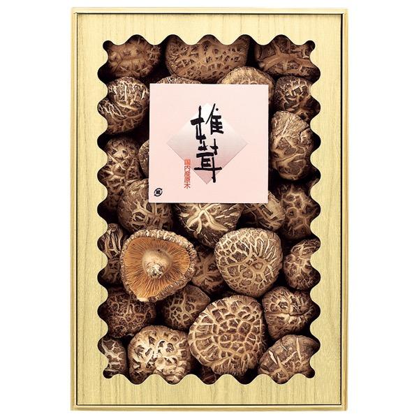お中元 ギフト 国内産どんこ椎茸-ITK-100[M]cgen_K200508101534