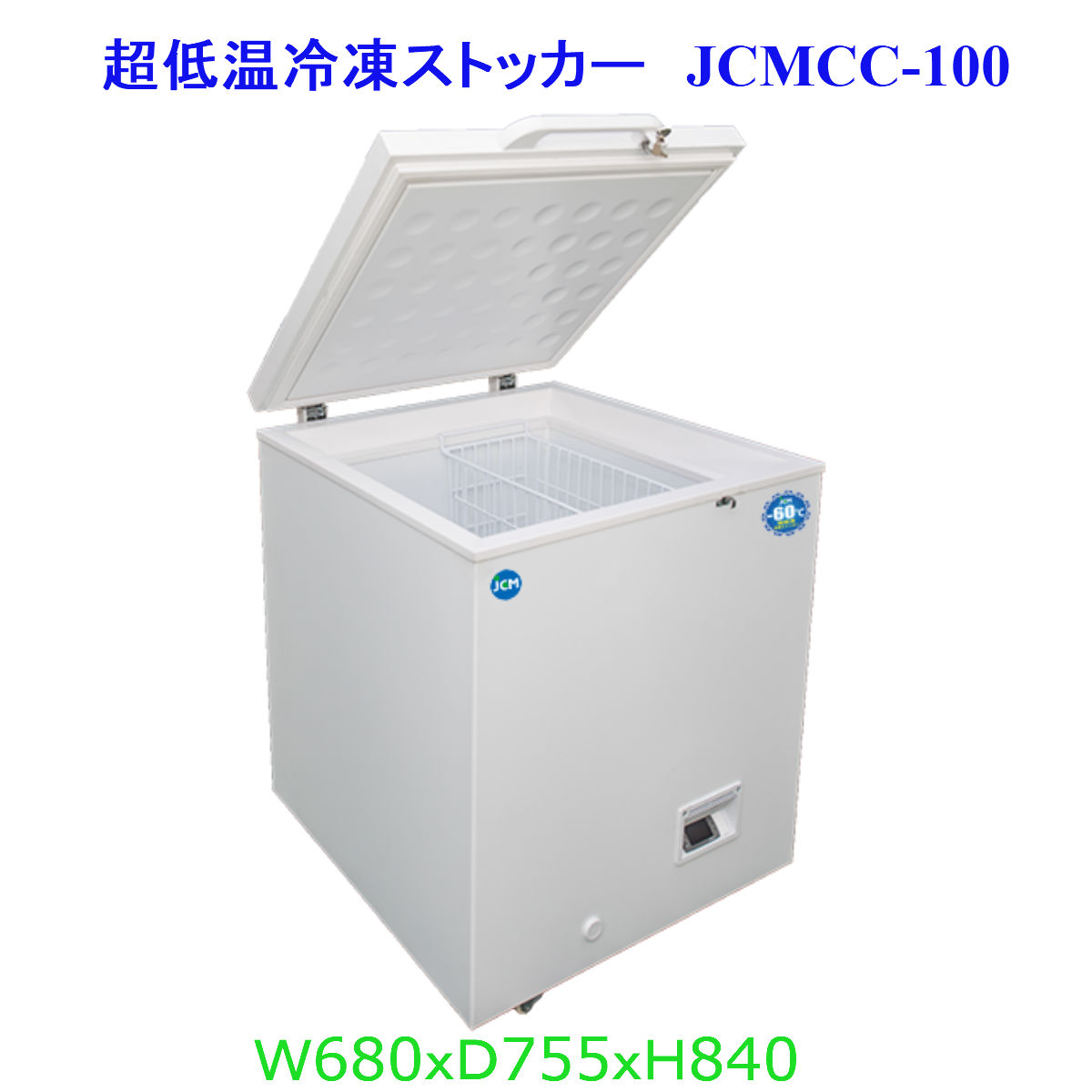 送料無料 新品 JCM 超低温 冷凍ストッカー 実物 JCMCC-100 5☆好評 業務用 104L 上開き 冷凍庫 -60℃