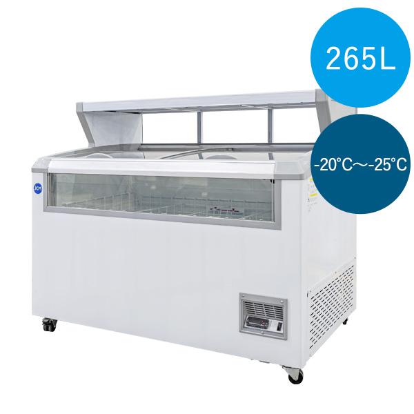 使い勝手の良い デュアル型冷凍ショーケース 平台付 -25~-20℃ 送料無料 業務用 冷凍庫 人気急上昇 265L