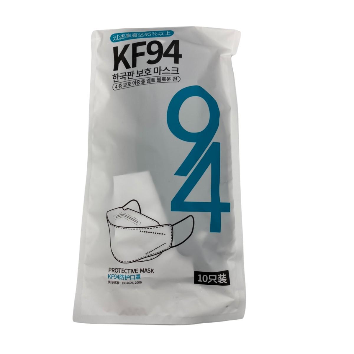 価格交渉OK送料無料 KF94 高性能マスク ブラック 10枚入 送料無料 海外並行輸入正規品 KF94高性能マスク 3D 立体構造 ハウスダスト 黒 感染 韓国 マスク 飛沫 バクテリア 予防 ウイルス