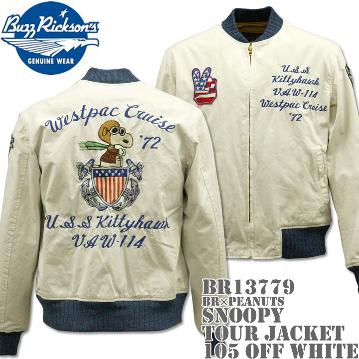 BUZZ RICKSON'S バズリクソンズ スヌーピーコラボ BR×PEANUTS SNOOPY TOUR JACKET BR13779-105 Off White