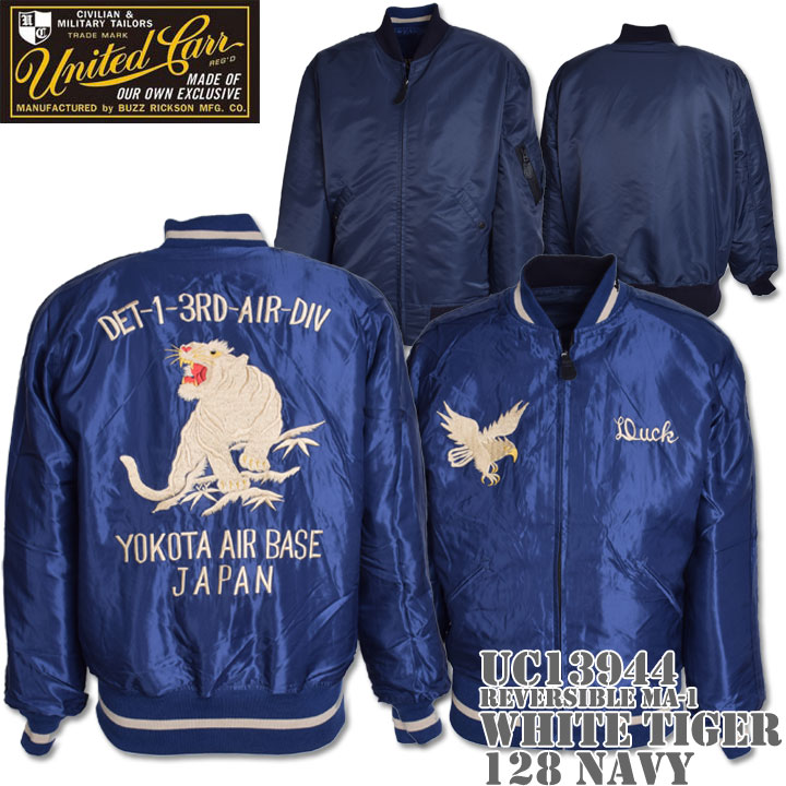UNITED CARR ユナイテッド カー REVERSIBLE MA-1『WHITE TIGER』UC13944-128 Navy