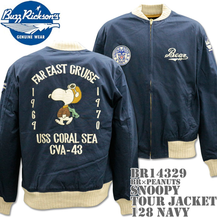 BUZZ RICKSON'S バズリクソンズ スヌーピーコラボ BR×PEANUTS『SNOOPY TOUR JACKET』BR14329-128 Navy