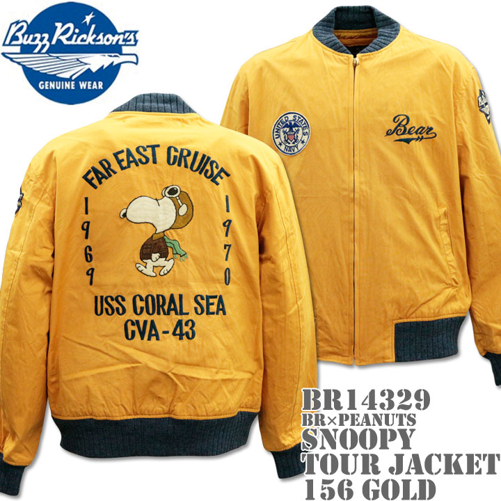 BUZZ RICKSON'S バズリクソンズ スヌーピーコラボ BR×PEANUTS『SNOOPY TOUR JACKET』BR14329-156 Gold