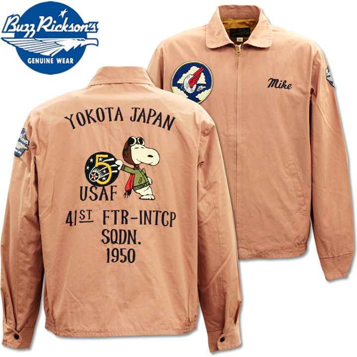 BUZZ RICKSON'S(バズリクソンズ)BUZZ RICKSON'S × PEANUTS バズリクソンズ×ピーナッツ『SNOOPY TOUR JACKET』 BR14569-162 Pink