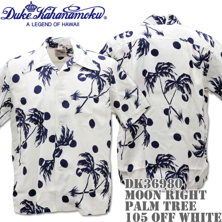 Duke Kahanamoku デューク カハナモク アロハシャツ HAWAIIAN SHIRT SPECIAL EDITION / MOON RIGHT PALM TREE DK36980-105 Off White