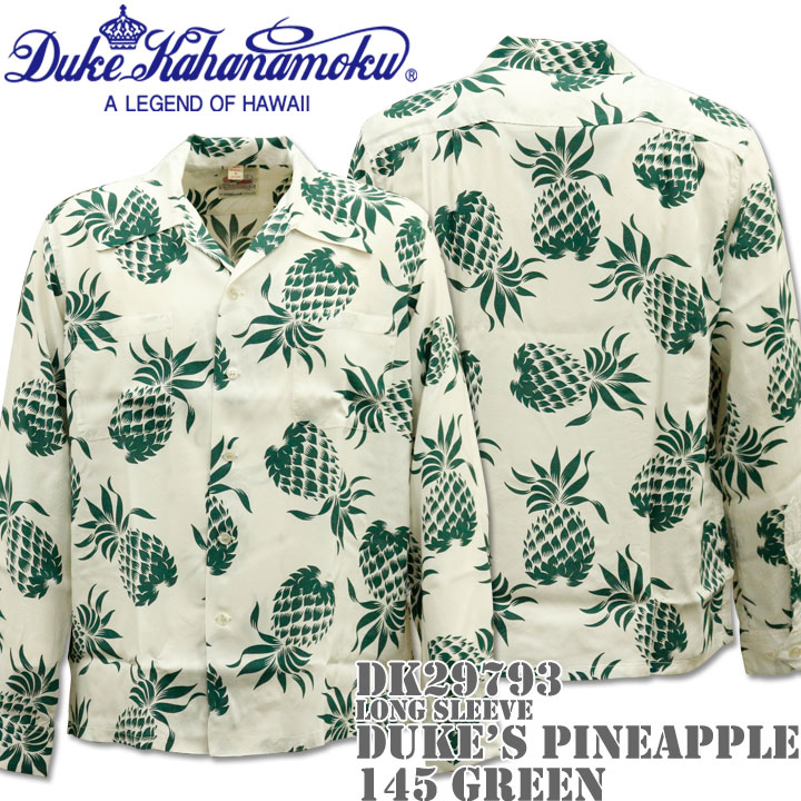 Duke Kahanamoku デューク カハナモク アロハシャツ HAWAIIAN SHIRT『SPECIAL EDITION DUKE'S PINEAPPLE L/Sleeve』DK26793-145 Green