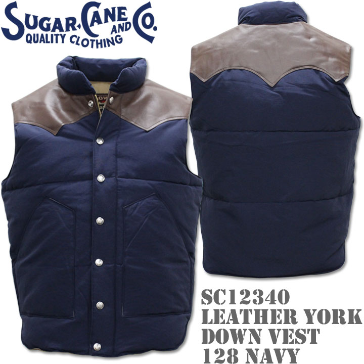 Sugar Cane(シュガーケーン)LEATHER YOKE DOWN VEST Navy SC12340-128