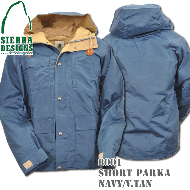 Sierra designs short parka 8001h