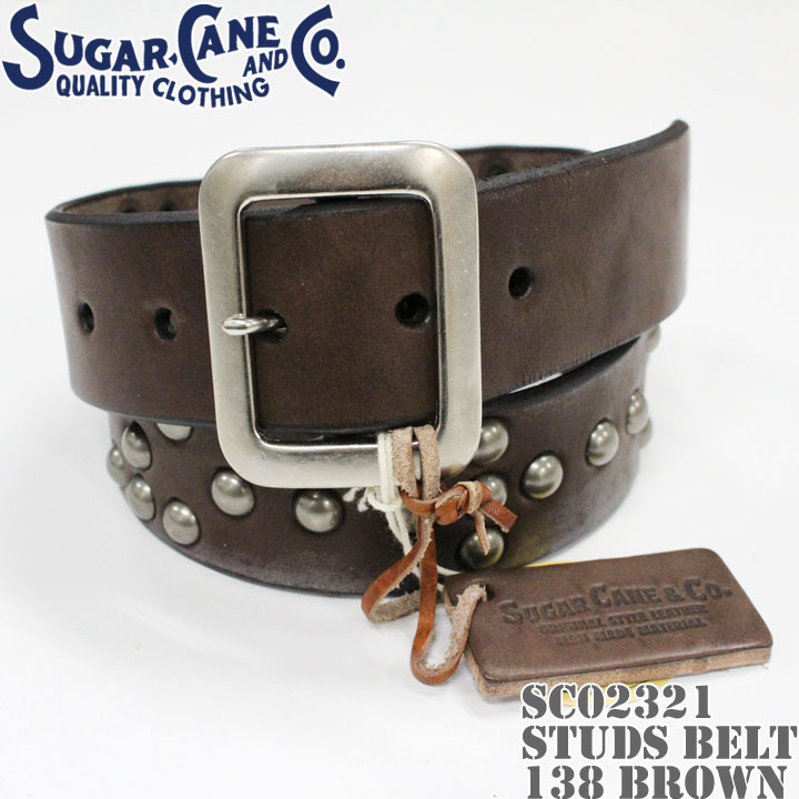 Sugar Cane(シュガーケーン)STUDS BELT Brown SC02321-138