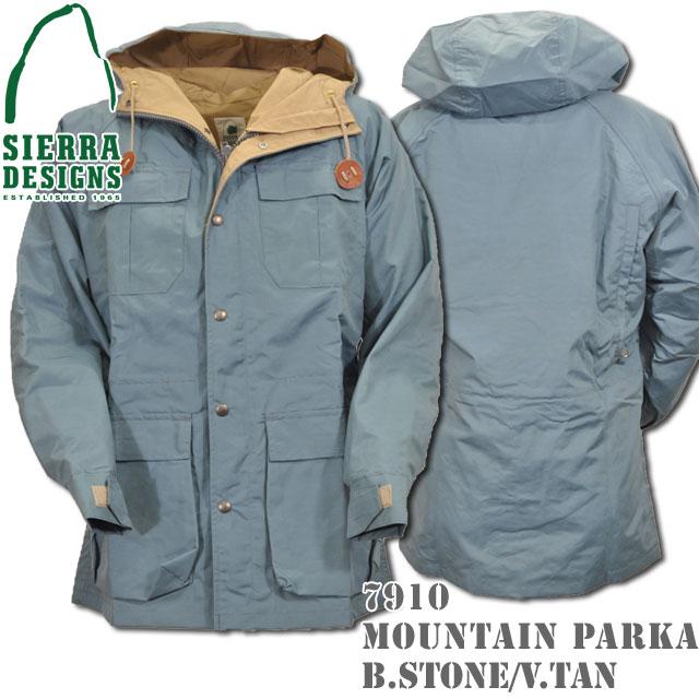SIERRA DESIGNS シエラデザインズ MOUNTAIN PARKA マウンテンパーカー 7910 B.stone/V.tan