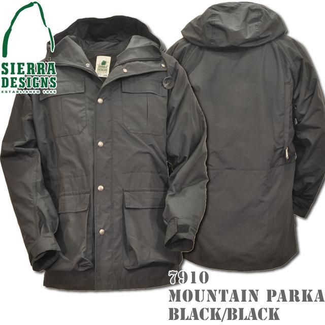 SIERRA DESIGNS シエラデザインズ MOUNTAIN PARKA マウンテンパーカー 7910 Black/Black Silverボタン
