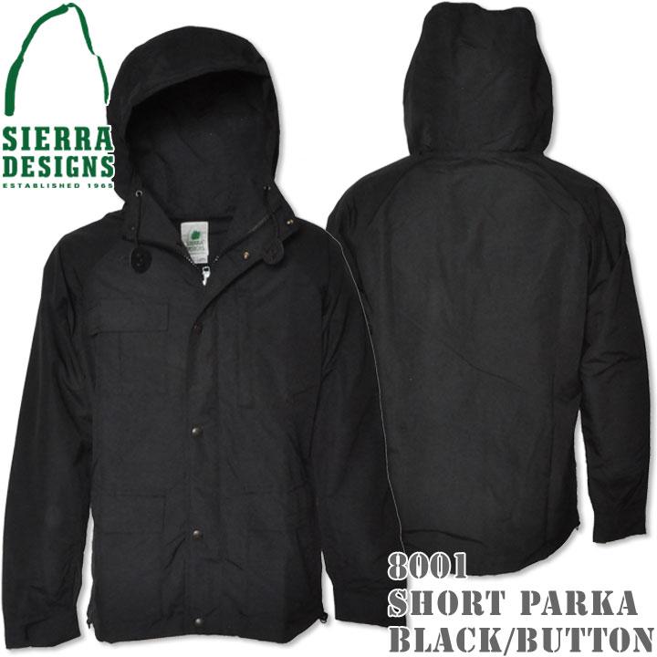 SIERRA DESIGNS シエラデザインズ SHORT PARKA ショートパーカー 8001 Black/Black Blackボタン