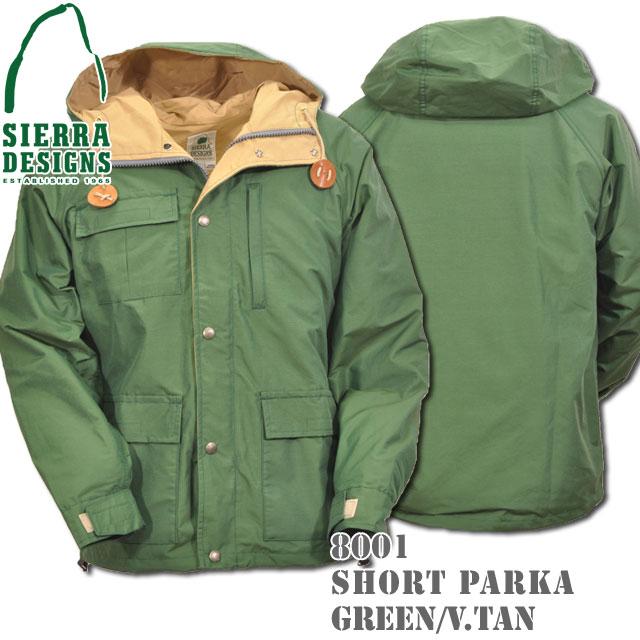 SIERRA DESIGNS シエラデザインズ SHORT PARKA ショートパーカー 8001 Green/V.tan