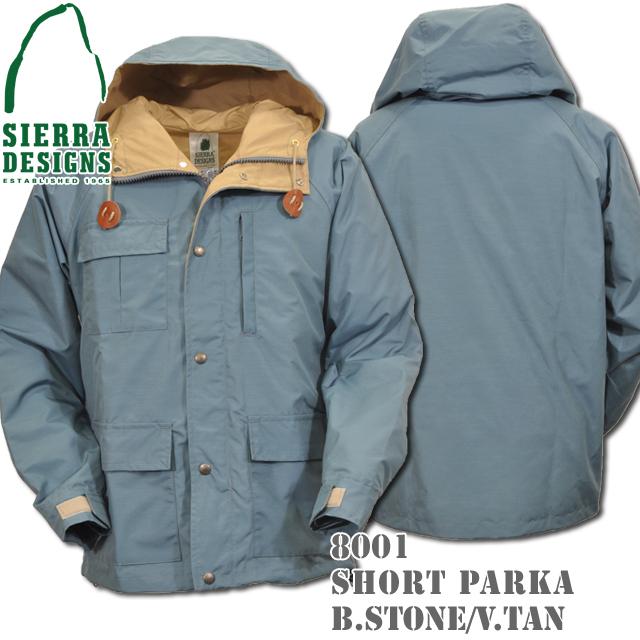 SIERRA DESIGNS シエラデザインズ SHORT PARKA ショートパーカー 8001 B.stone/V.tan